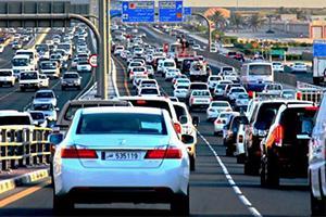 أفضل سيارة لك في قطر