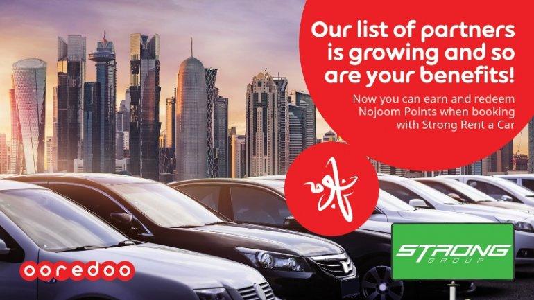 لأول مرة في قطر.. تأجر سيارة و ادفع بنقاط نجوم