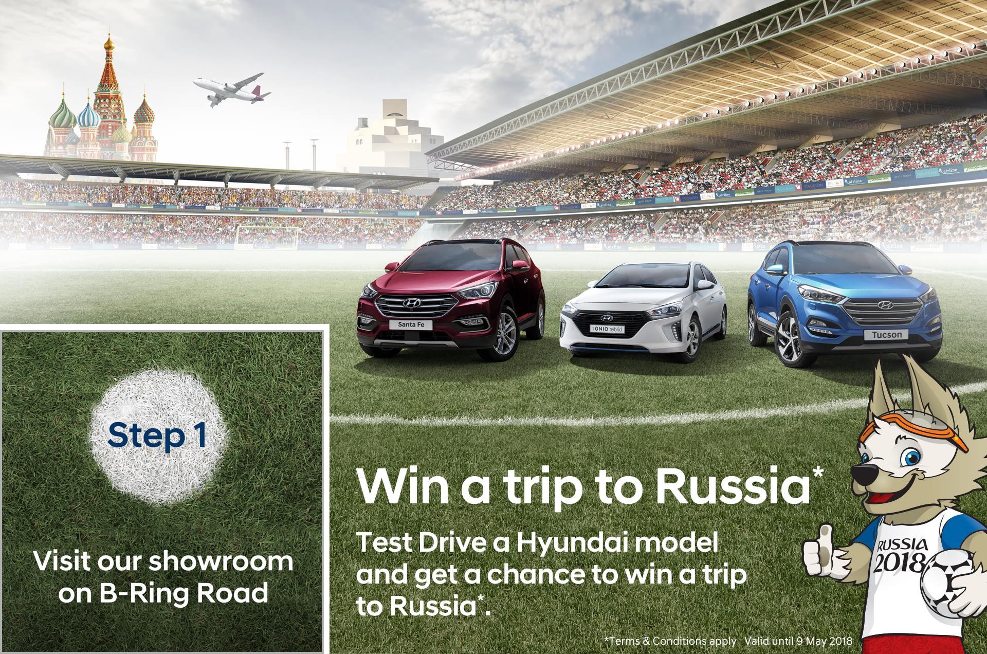 إربح تذكرة لكأس العالم في روسيا مع هايونداي