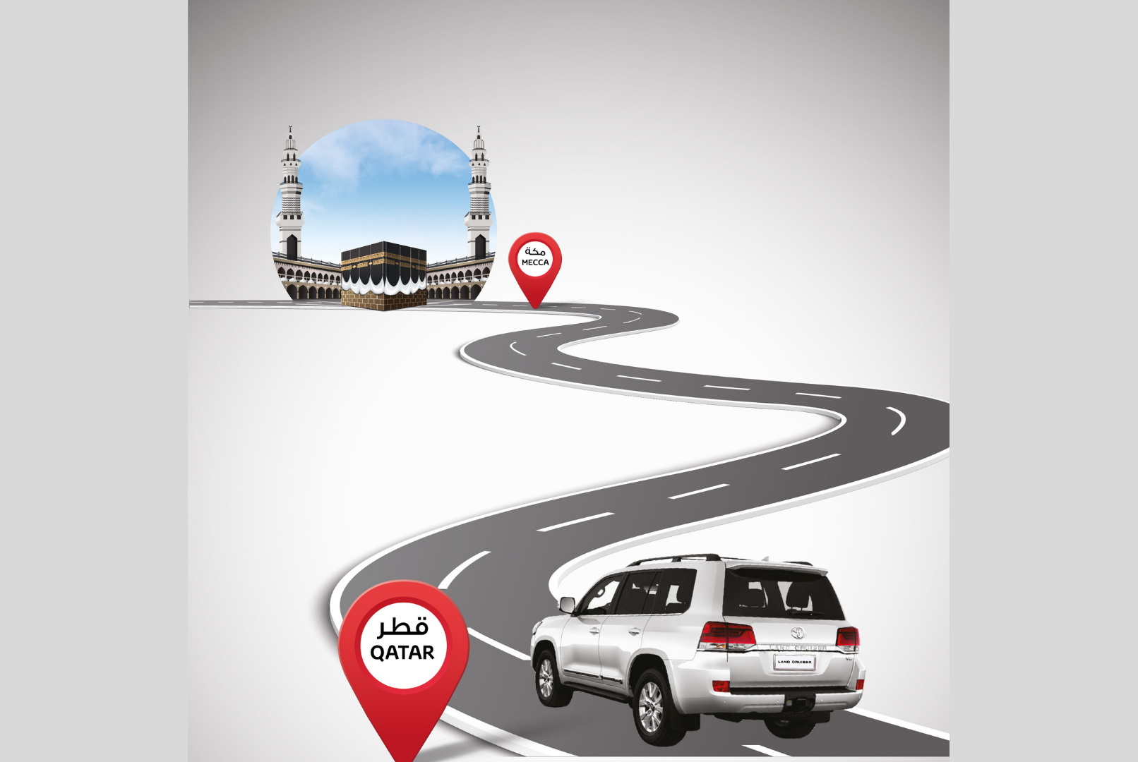 AAB TOYOTA LAUNCHED A SPECIAL PROMOTION FOR UMRAH TRAVELERS